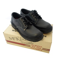 McKinlay's jill shoe (girls)